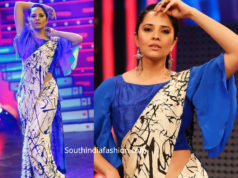 anasuya printed saree