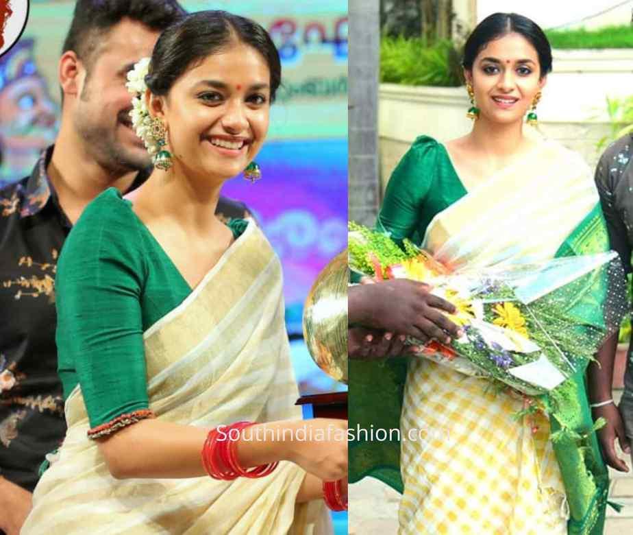 keerthy suresh kasavu saree onam celebrations (1)