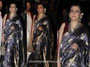 mini mathur grey silk saree by raw mango at bachchan diwali party