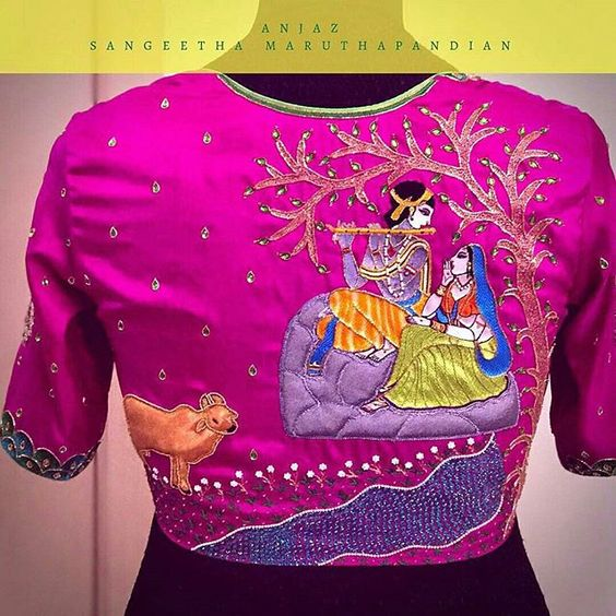 maggam silk saree designs 2020 (8)