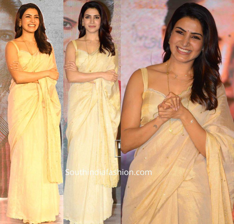 samantha akkineni in gold tissue saree at jaanu trailer launch (2)