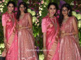 karisma kapoor and her daughter at armaan jain wedding
