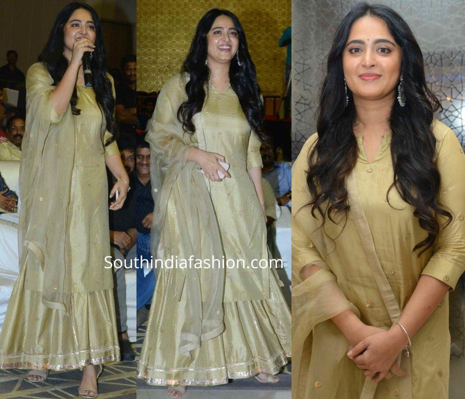 anushka shetty in gold sharara suit at 15 years film journey celebrations