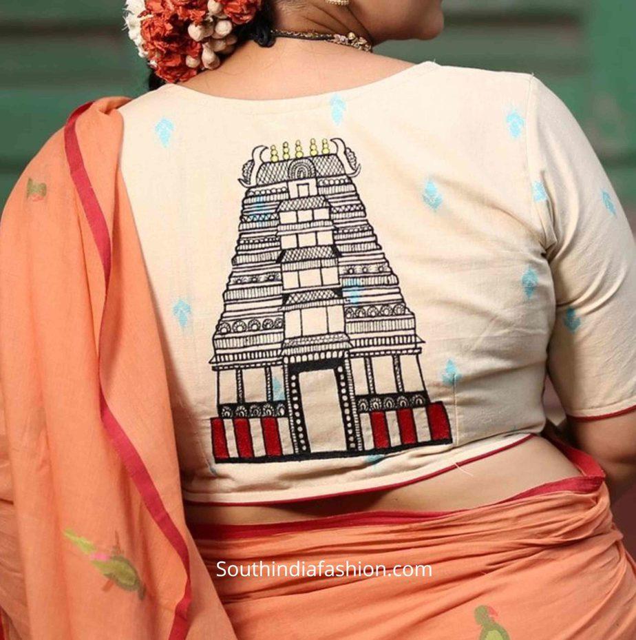 gopuram design blouse