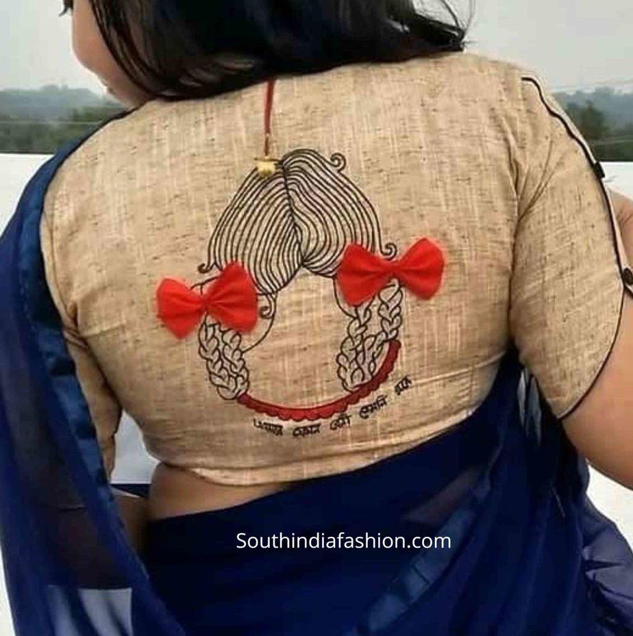quirky fun saree blouse designs (2)