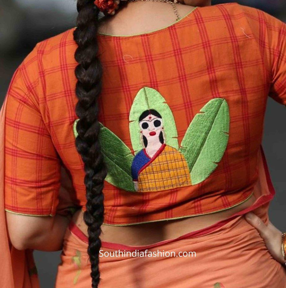 quirky fun saree blouse designs