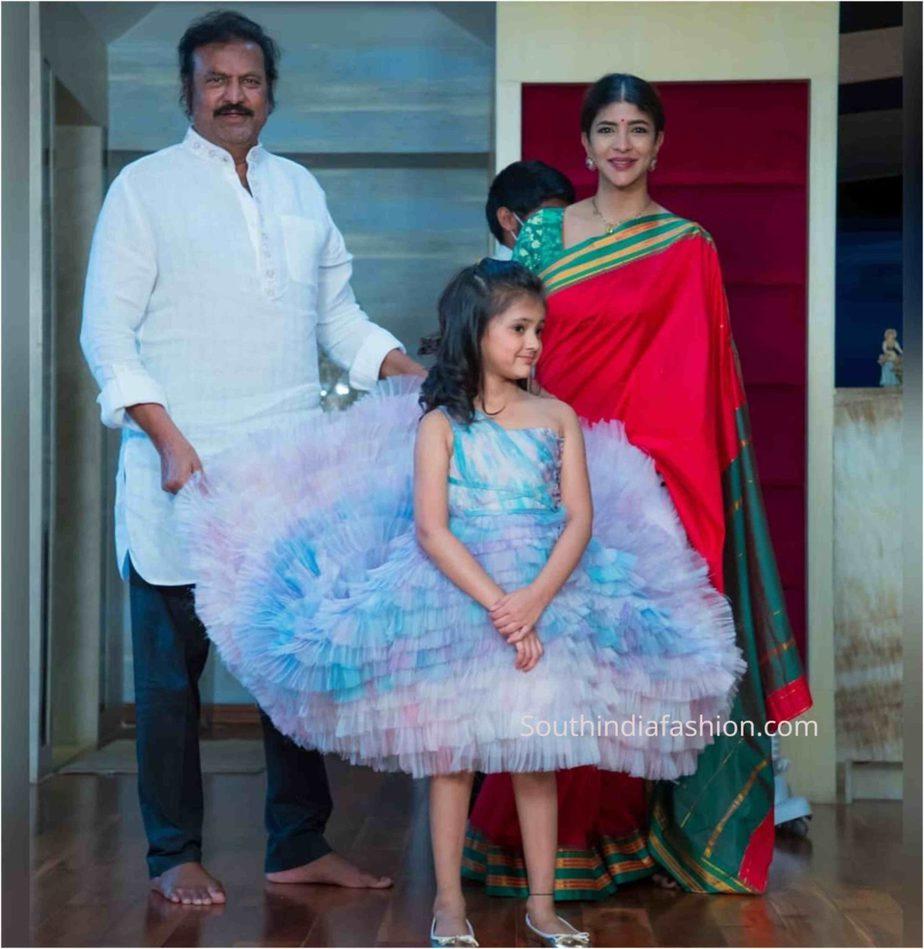 lakshmi manchu daughter nirvana birthday celebrations 2020 (3)