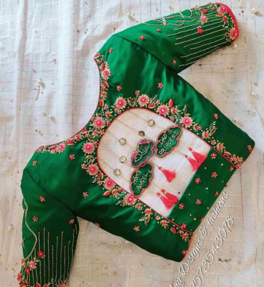 maggam work silk saree blouse designs 2020