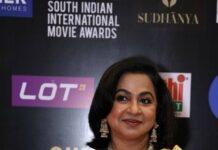 Radikaa Sarathkumar in a yellow saree for SIIMA2021-2.2